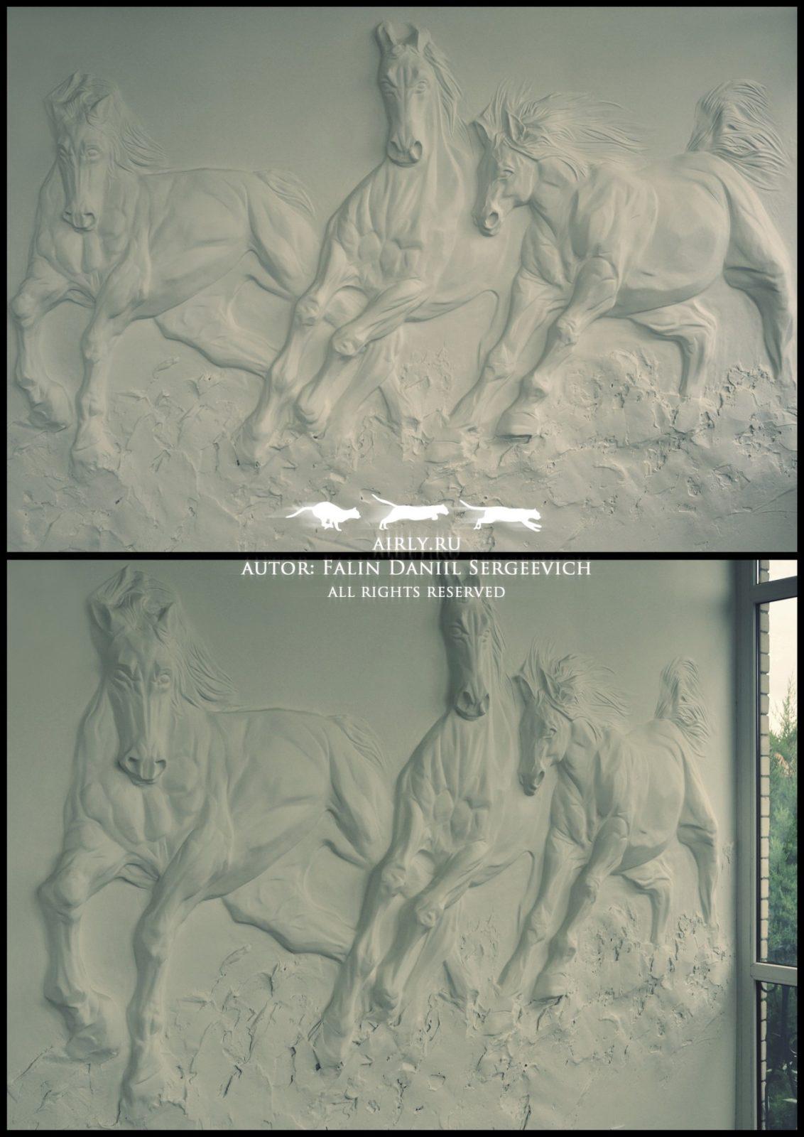 skulpt00006