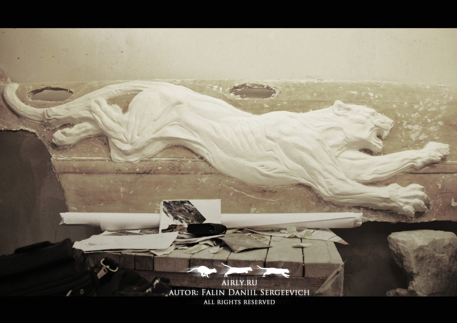 skulpt00010