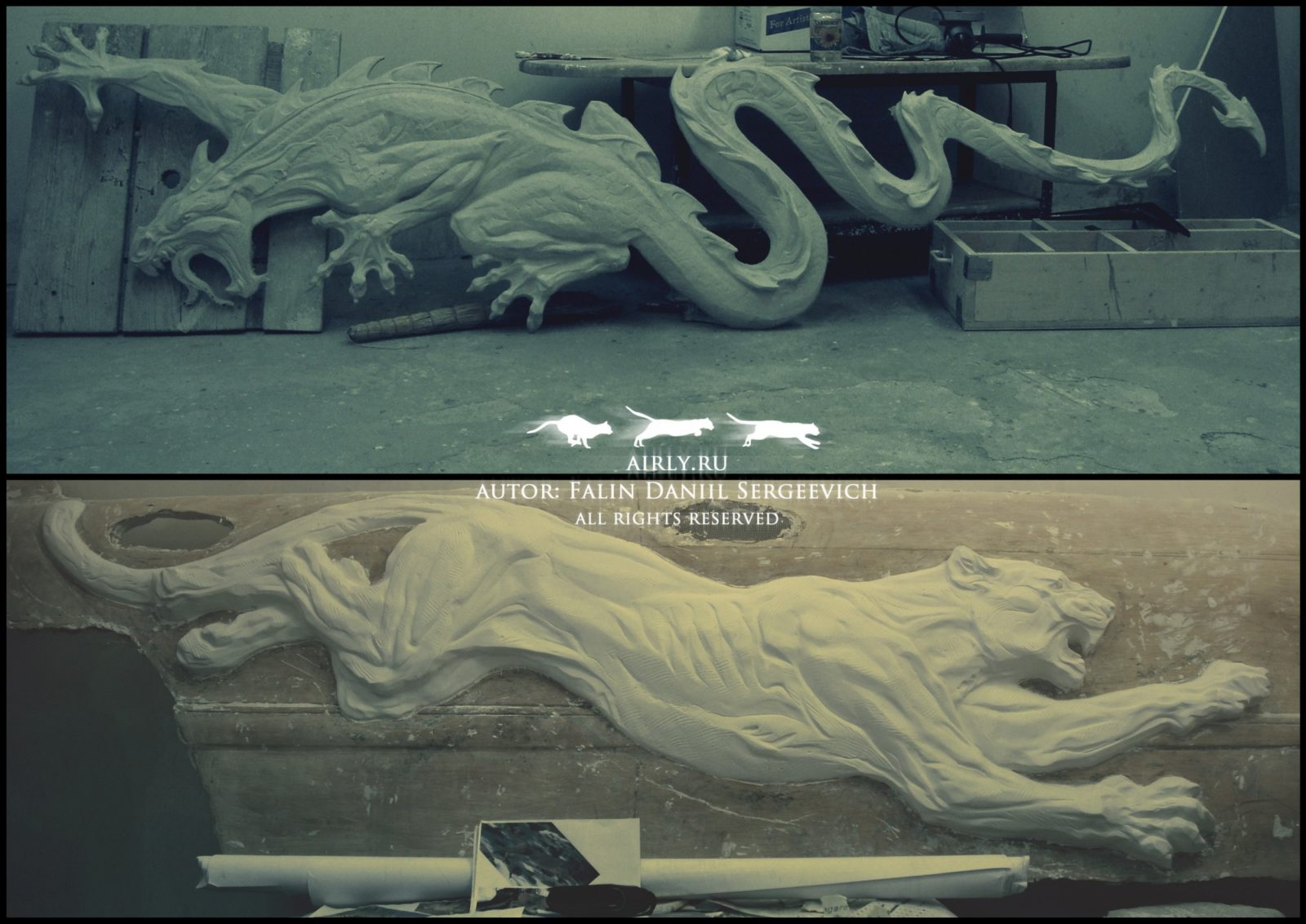 skulpt00014